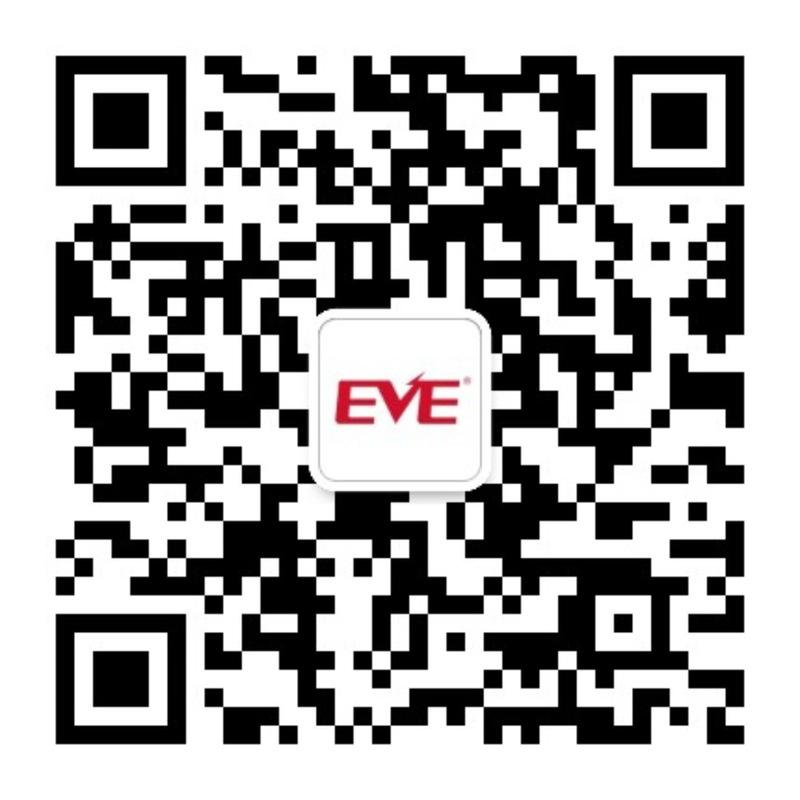 纬锂能招聘_惠州亿纬锂能股份有限公司2020校园招聘_广东校园招聘